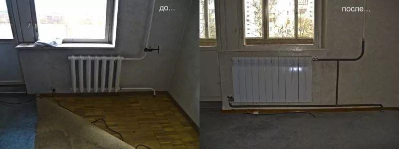 замена батарей в квартир е с отделкой балашиха-8