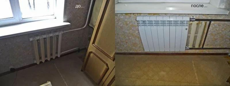 замена батарей в квартир е с отделкой балашиха-9