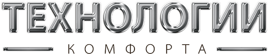 технологии комфорта логотип