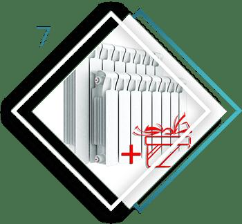 замена радиаторов отопления главная страница