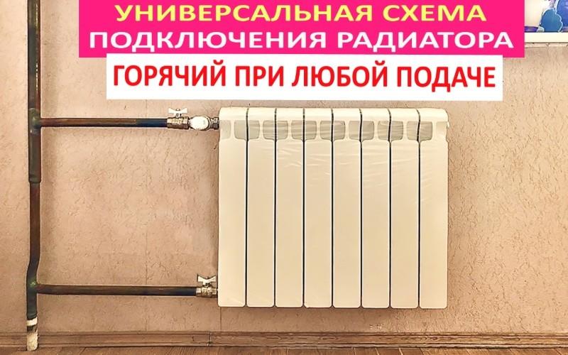 почему холодные батареи