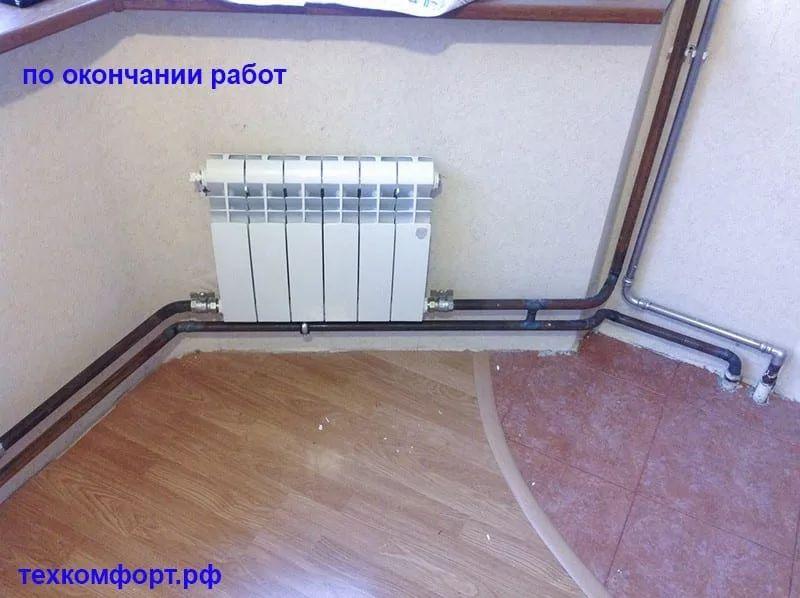 схемы подключения биметаллических радиаторов (108)