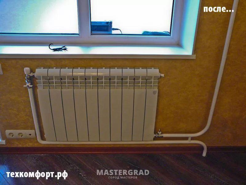 схемы подключения биметаллических радиаторов (55)