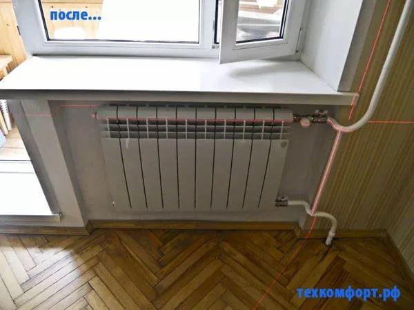 схемы подключения биметаллических радиаторов (78)