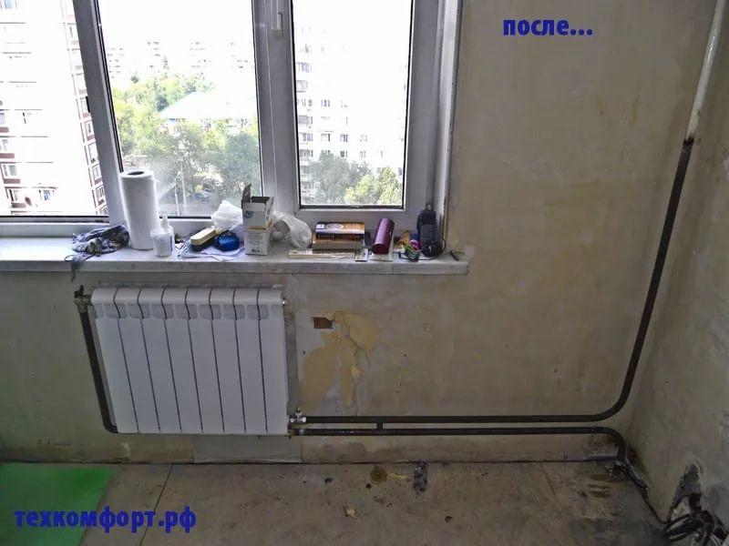 неаккуратно выполненный монтаж радиаторов 17