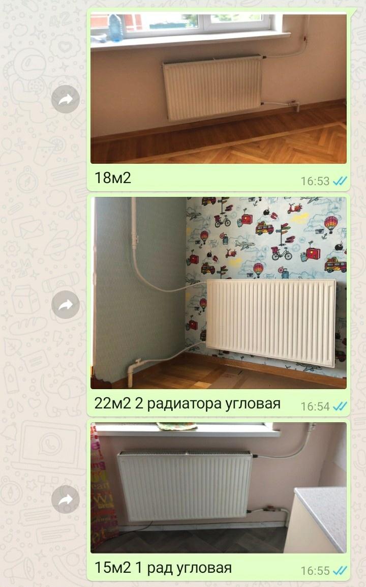 образец заявки на замену радиаторов отопления в квартире